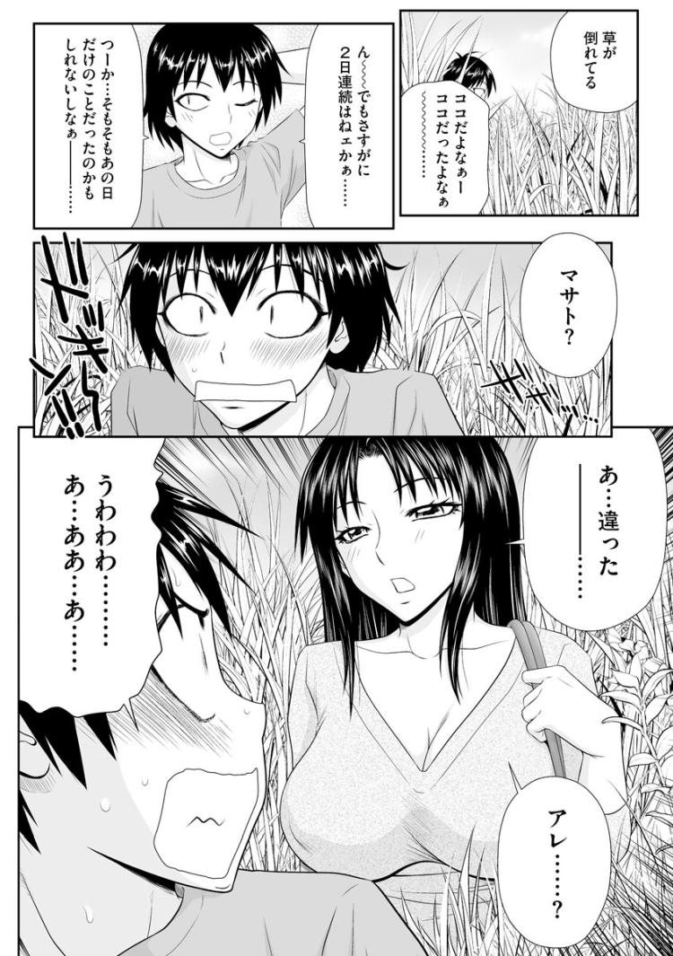 エロいおねいさん【前編】_00008