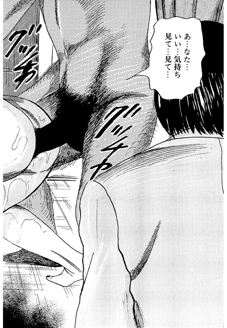 汚された白衣_00018