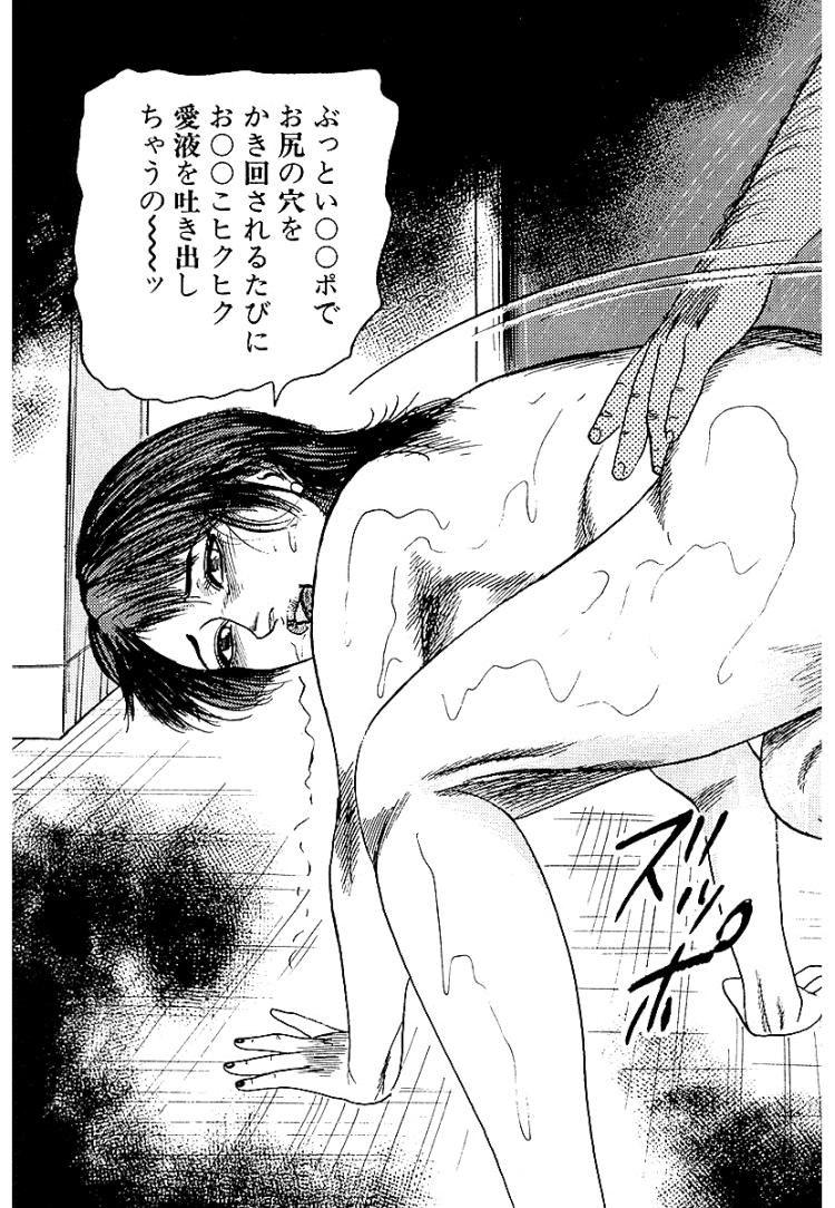 汚された白衣_00019