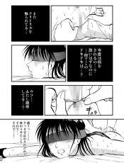 【小学生ロリエロ漫画】裏栗拾い4